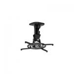 """Крепление """"паук"""" потолочное для проектора Deluxe DLMM-3601"""