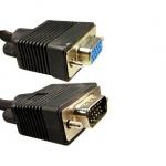 Удлинитель VGA (D-Sub) 15Male/15Female (20м)